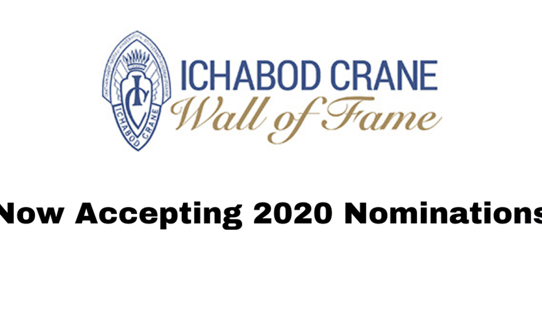 Now Accepting 2020 Wall of Fame Nominations